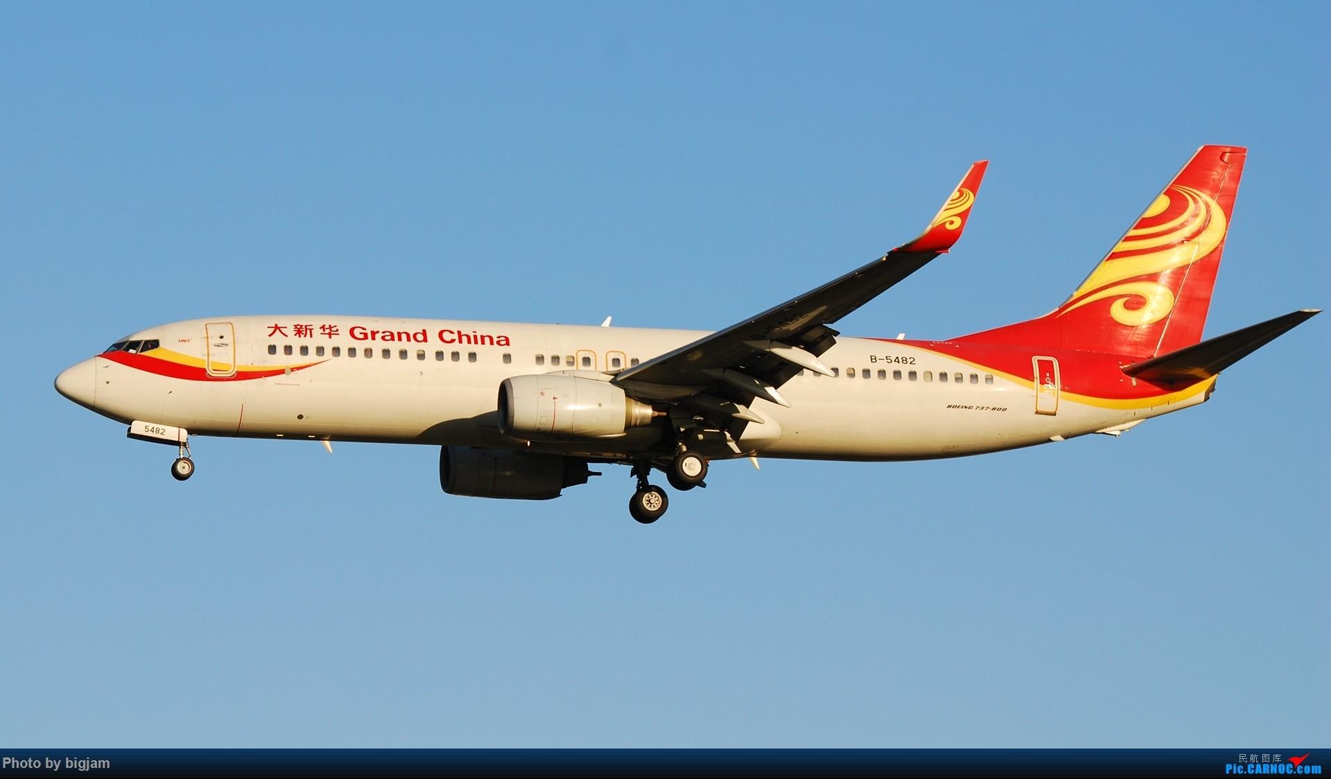Re:[原创]刚升级到B737级 那就发点拍过的B737吧 BOEING 737-800 B-5482 中国北京首都国际机场