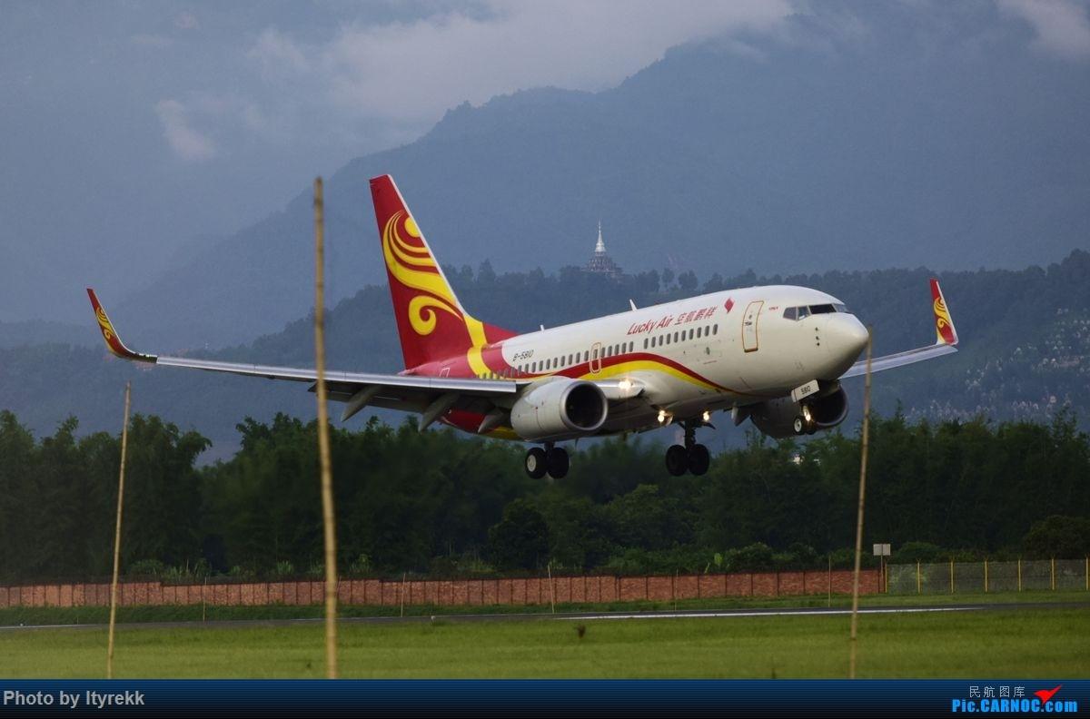 【LUM】好久没发图,来一发 BOEING 737-700 B-5810 中国芒市机场