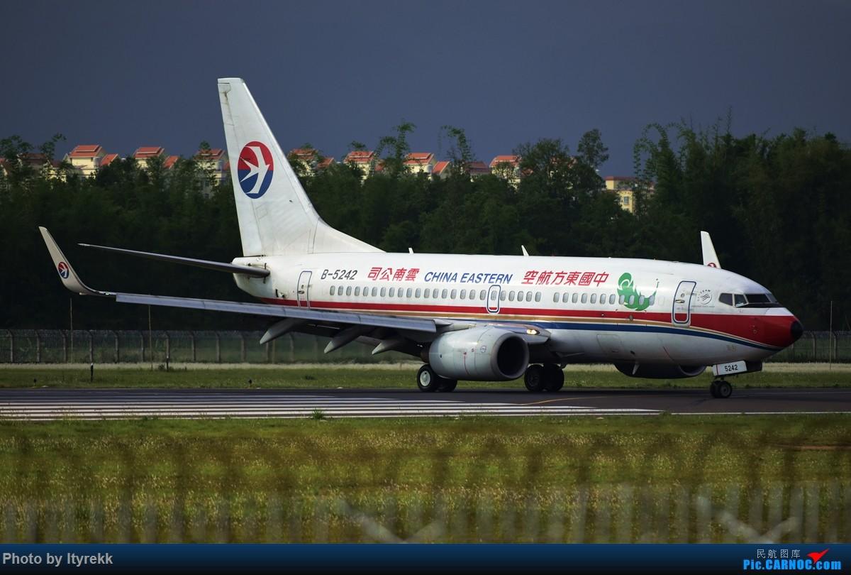 Re:[原创]【LUM】好久没发图,来一发 BOEING 737-700 B-5242 中国芒市机场