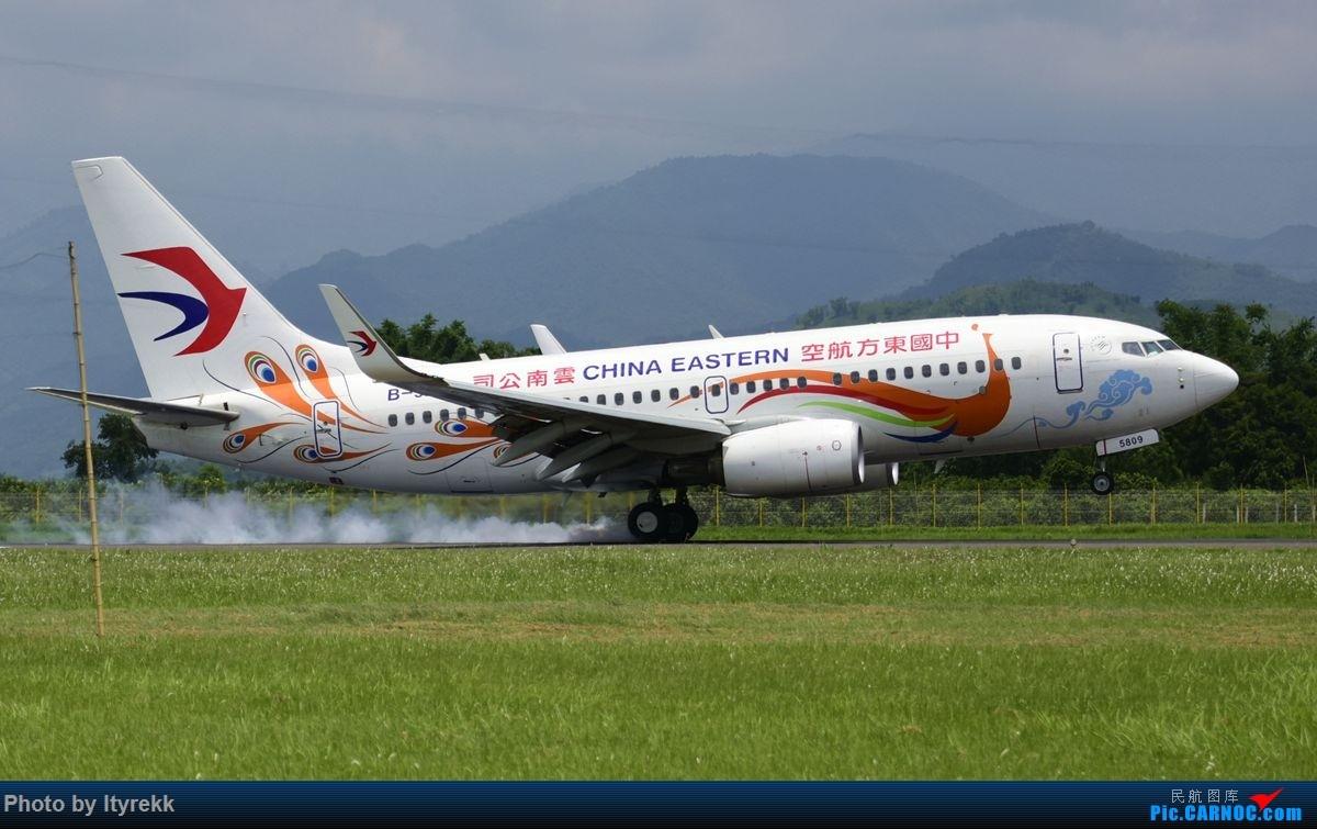 Re:[原创]【LUM】好久没发图,来一发 BOEING 737-700 B-5809 中国芒市机场