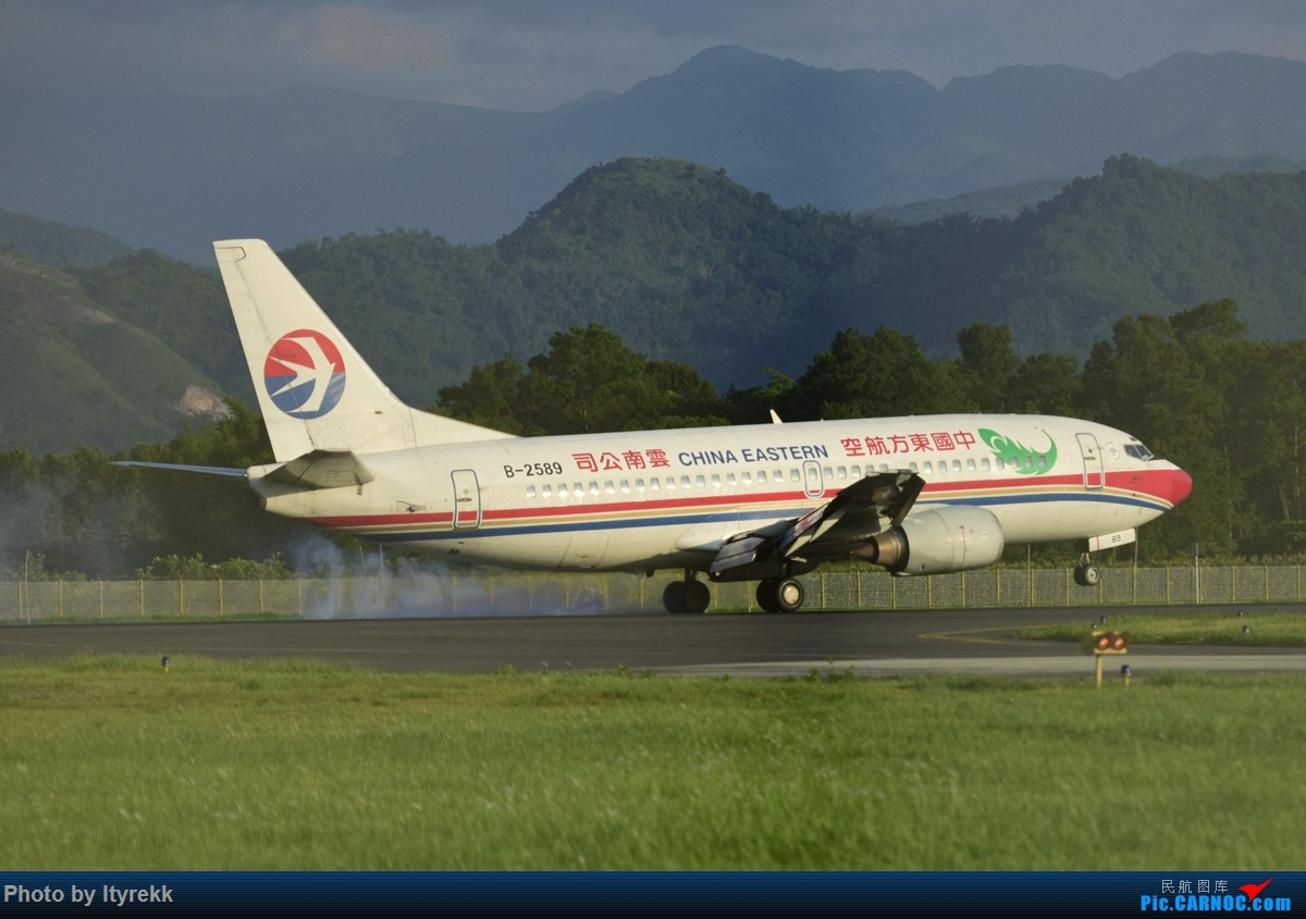 Re:[原创]【LUM】好久没发图,来一发 BOEING 737-300 B-2589 中国芒市机场