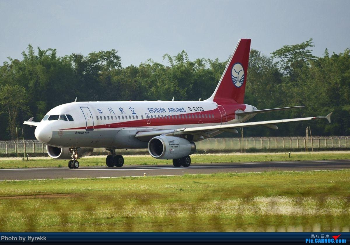 Re:[原创]【LUM】好久没发图,来一发 AIRBUS A319-100 B-6433 中国芒市机场