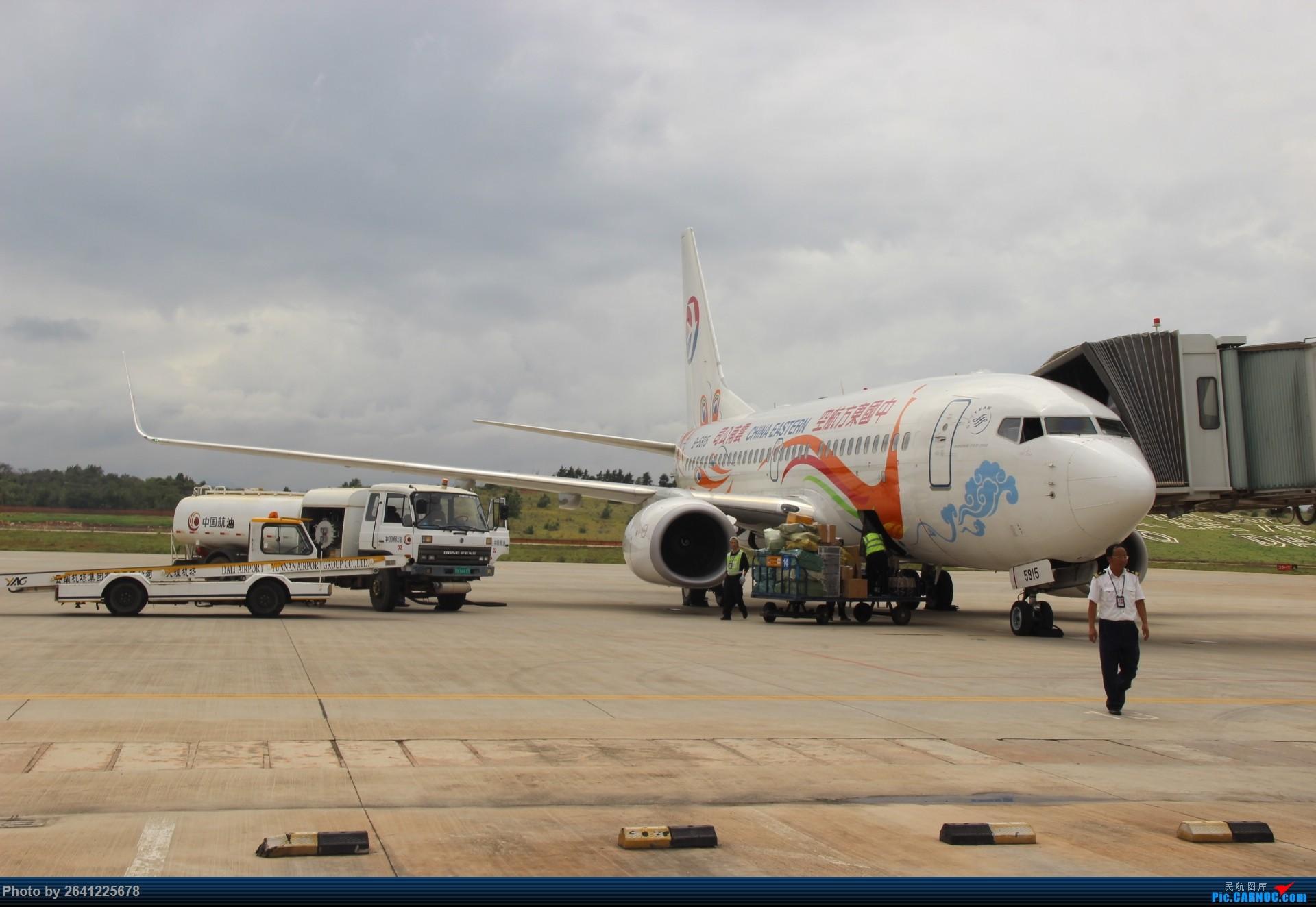 Re:[原创]【LUM】好久没发图,来一发 BOEING 737-700 B-5815 中国大理机场