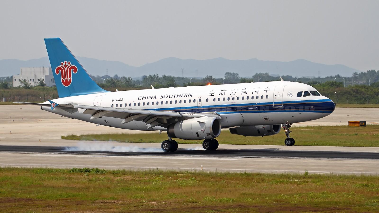 Re:[原创]NKG~暑假结束~周日只能去记录日常了~ AIRBUS A319-100 B-6162 中国南京禄口国际机场