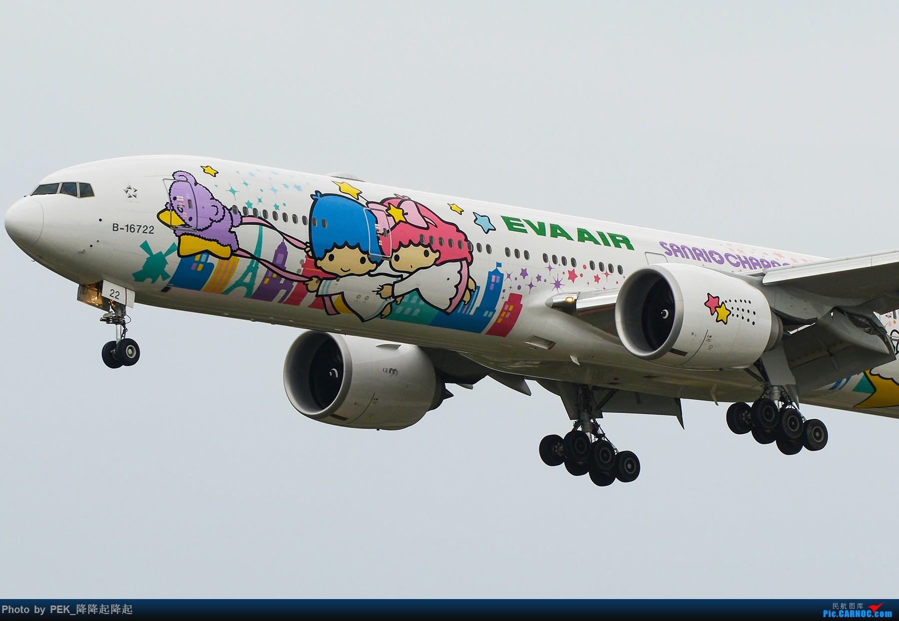 【PEK】EVA喵机 B-16722 1800x1200 BOEING 777-300ER B-16722 中国北京首都国际机场