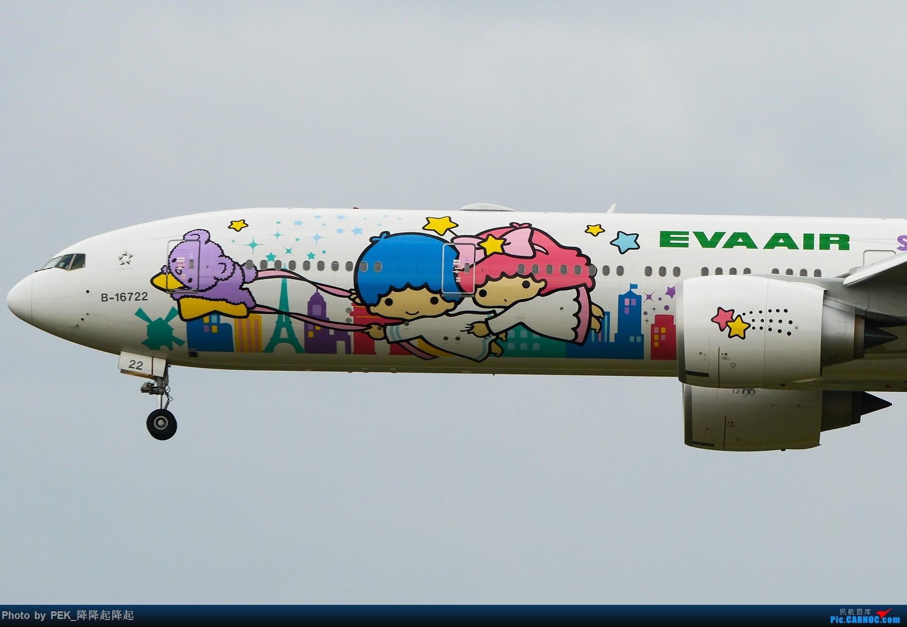 Re:[原创]【PEK】EVA喵机 B-16722 1800x1200 BOEING 777-300ER B-16722 中国北京首都国际机场