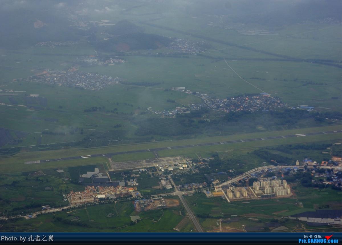 Re:[原创]云南德宏芒市机场--西南边陲的美丽航站!    中国芒市机场