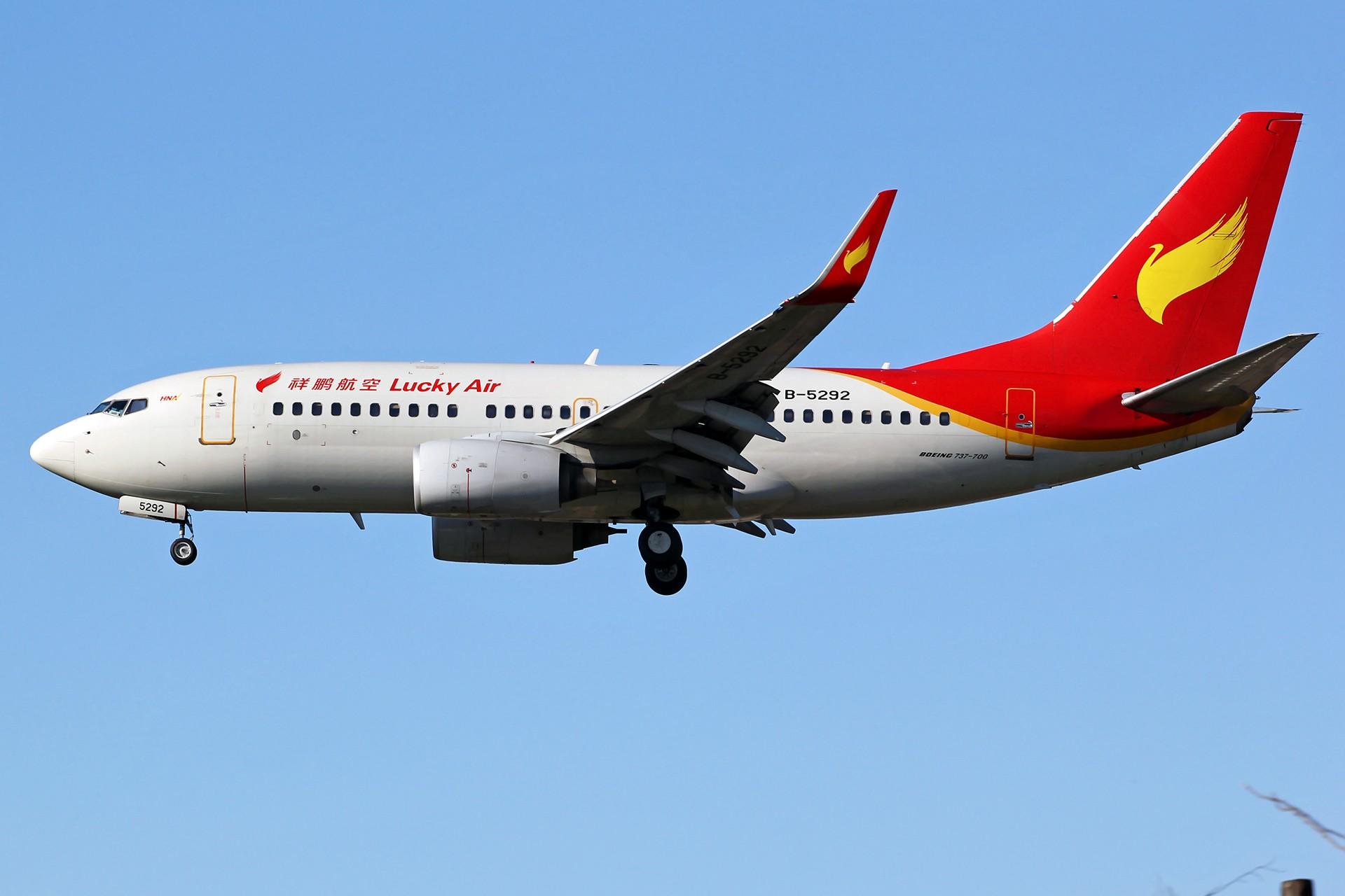 Re:[原创][DLC]。。。降落一组。。。 BOEING 737-700 B-5292 中国大连国际机场