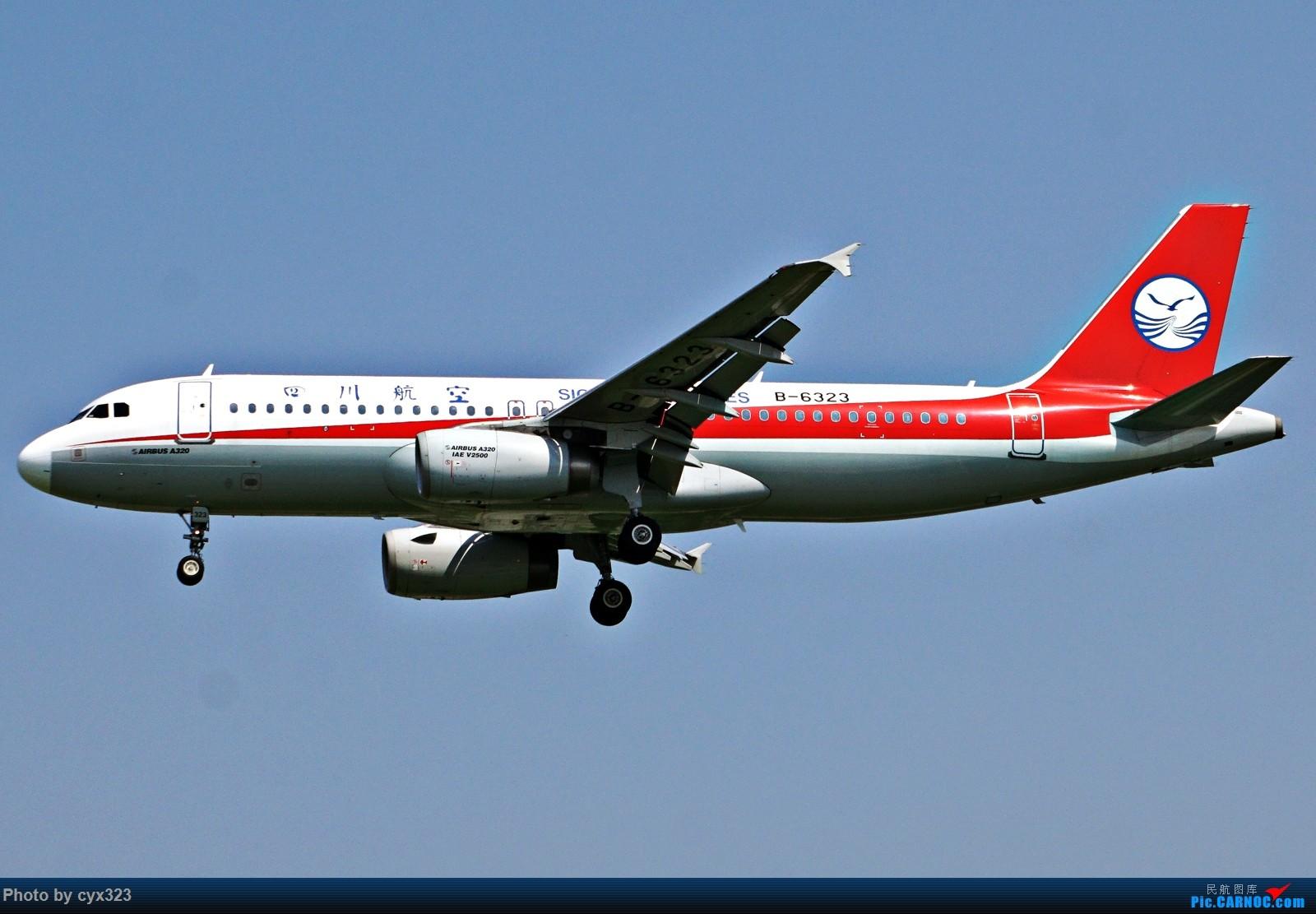 Re:[原创]***1600×1067***一组7图 AIRBUS A320-200 B-6323 中国北京首都国际机场
