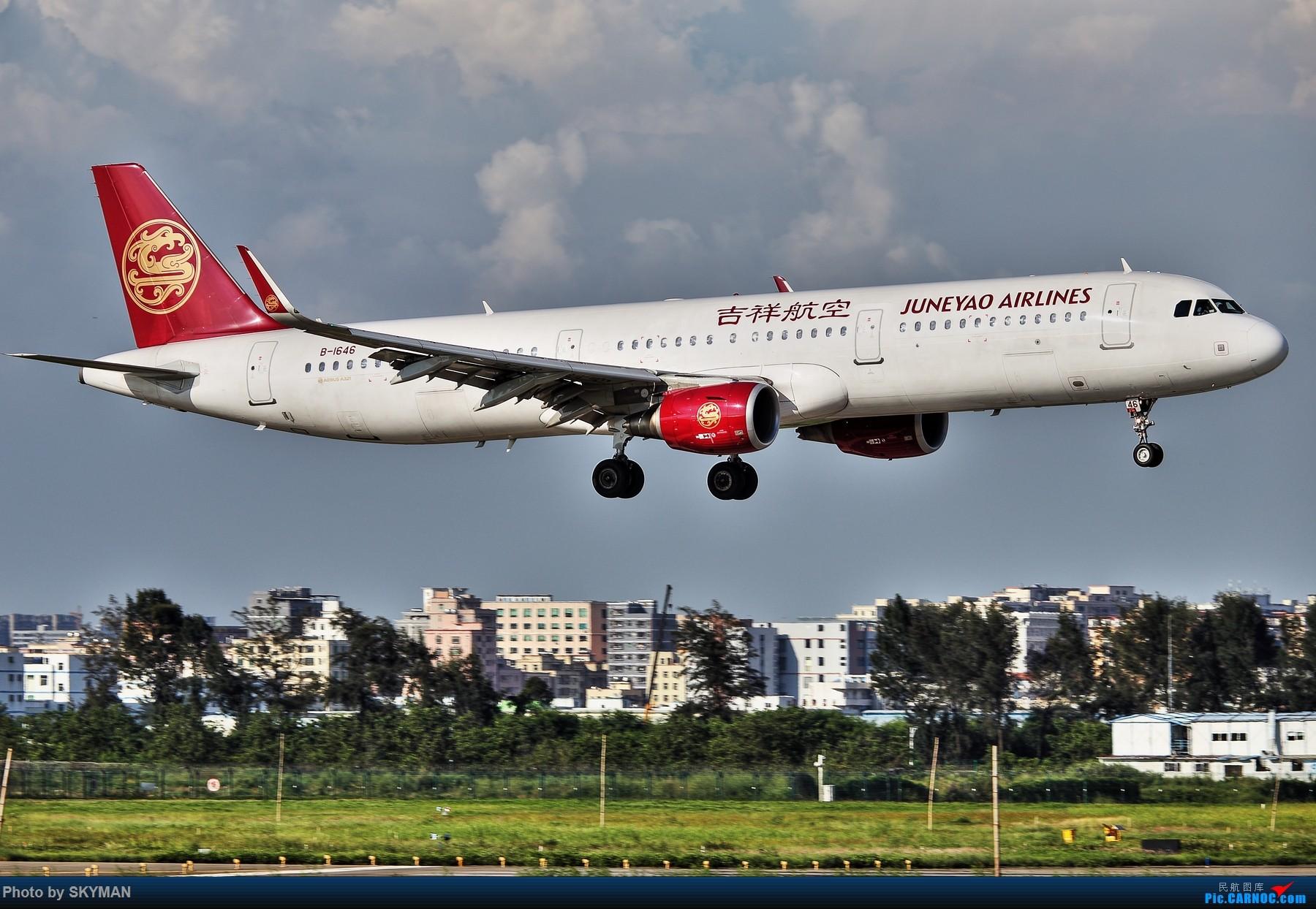 Re:[原创]BLDDQ 冒冒冒冒冒冒冒冒个泡泡泡泡泡泡泡泡泡 AIRBUS A321-200 B-1646 中国深圳宝安国际机场