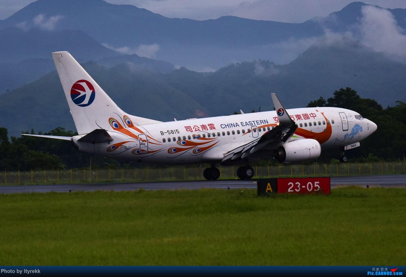 [原创]【LUM】碰巧今日有空,修得几张图。 BOEING 737-700 B-5815 中国芒市机场