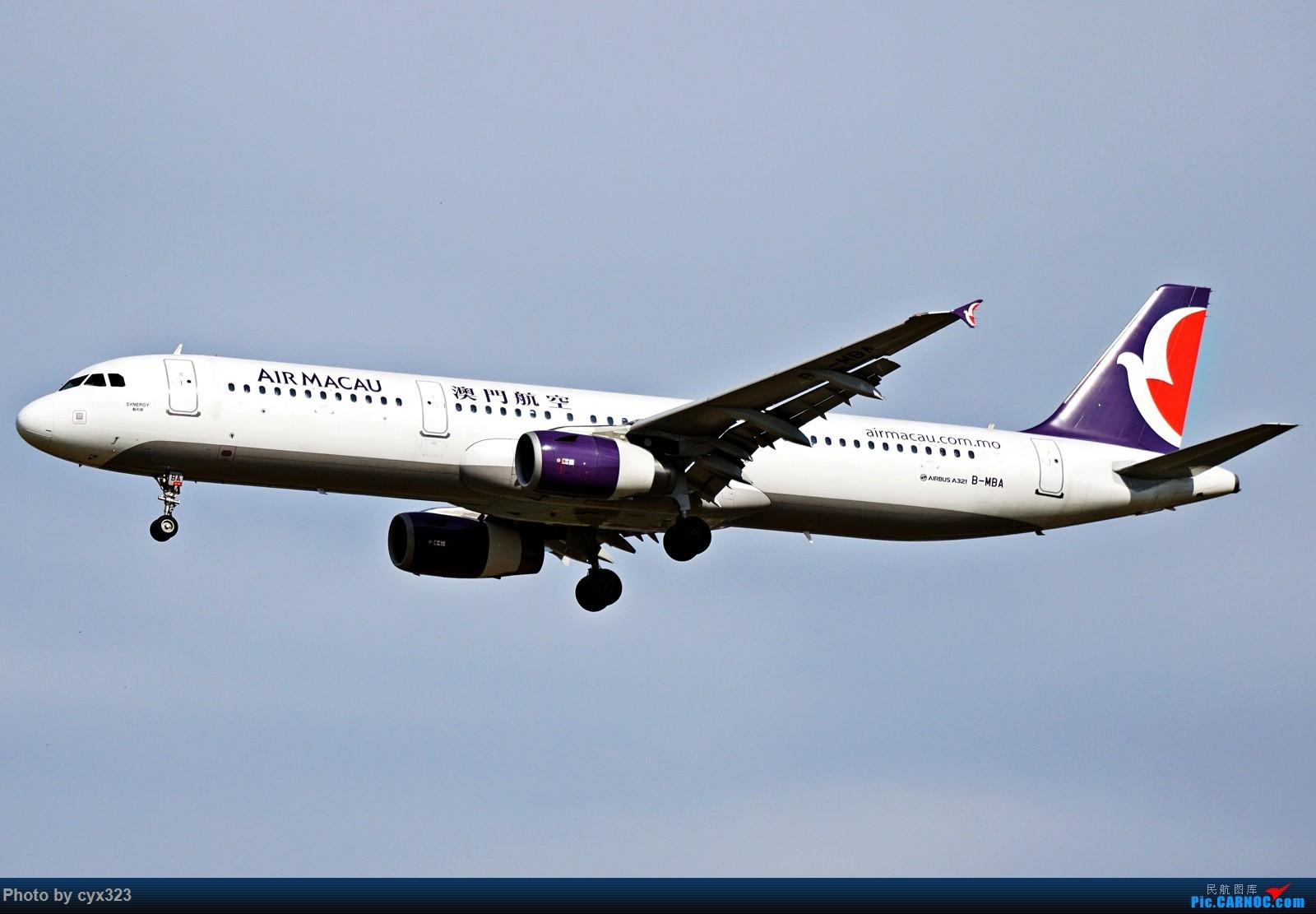 [原创]***1600×1067***一组7图 AIRBUS A321-200 B-MBA 中国北京首都国际机场