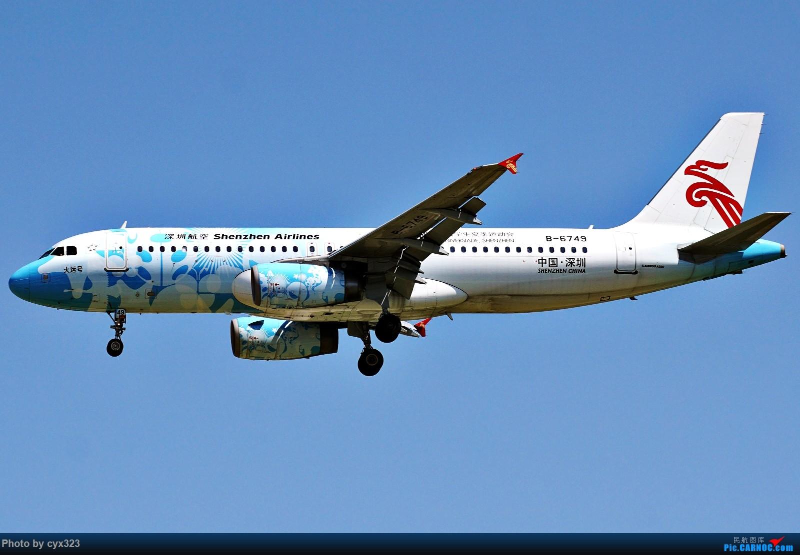 Re:[原创]***1600×1067***一组7图 AIRBUS A320-200 B-6749 中国北京首都国际机场