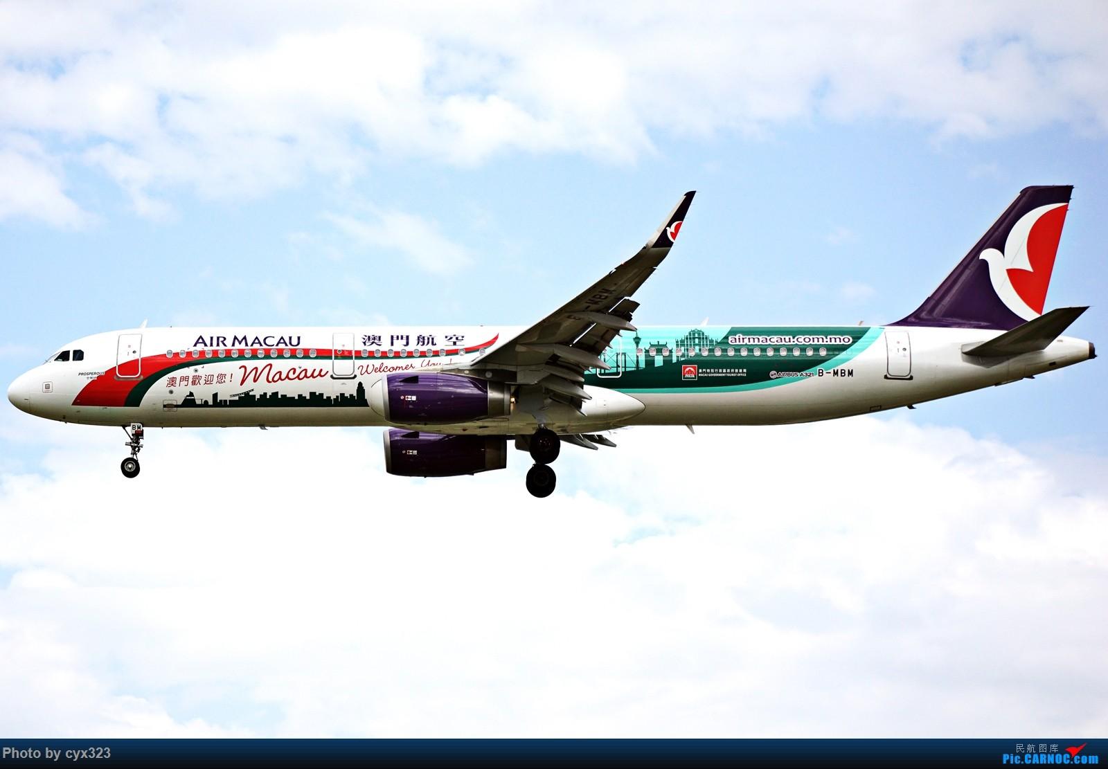 Re:[原创]***1600×1067***一组7图 AIRBUS A321-200 B-MBM 中国北京首都国际机场