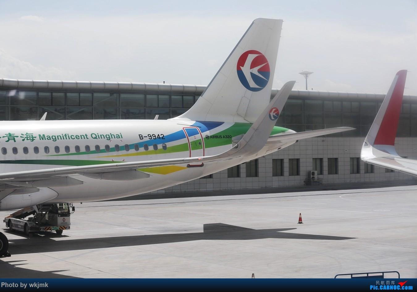 Re:[原创]西宁,成都,重庆三地拍机 AIRBUS A320-200 B-9942 中国西宁曹家堡机场