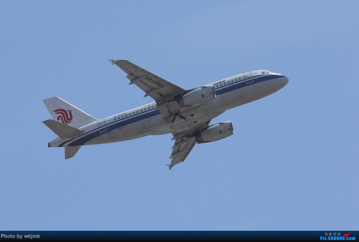 Re:[原创]西宁,成都,重庆三地拍机 AIRBUS A319-100 B-6235 中国重庆江北国际机场