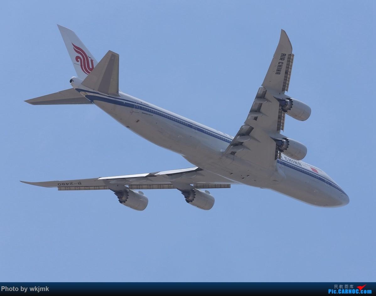 Re:[原创]西宁,成都,重庆三地拍机 BOEING 747-8I B-2480 中国重庆江北国际机场