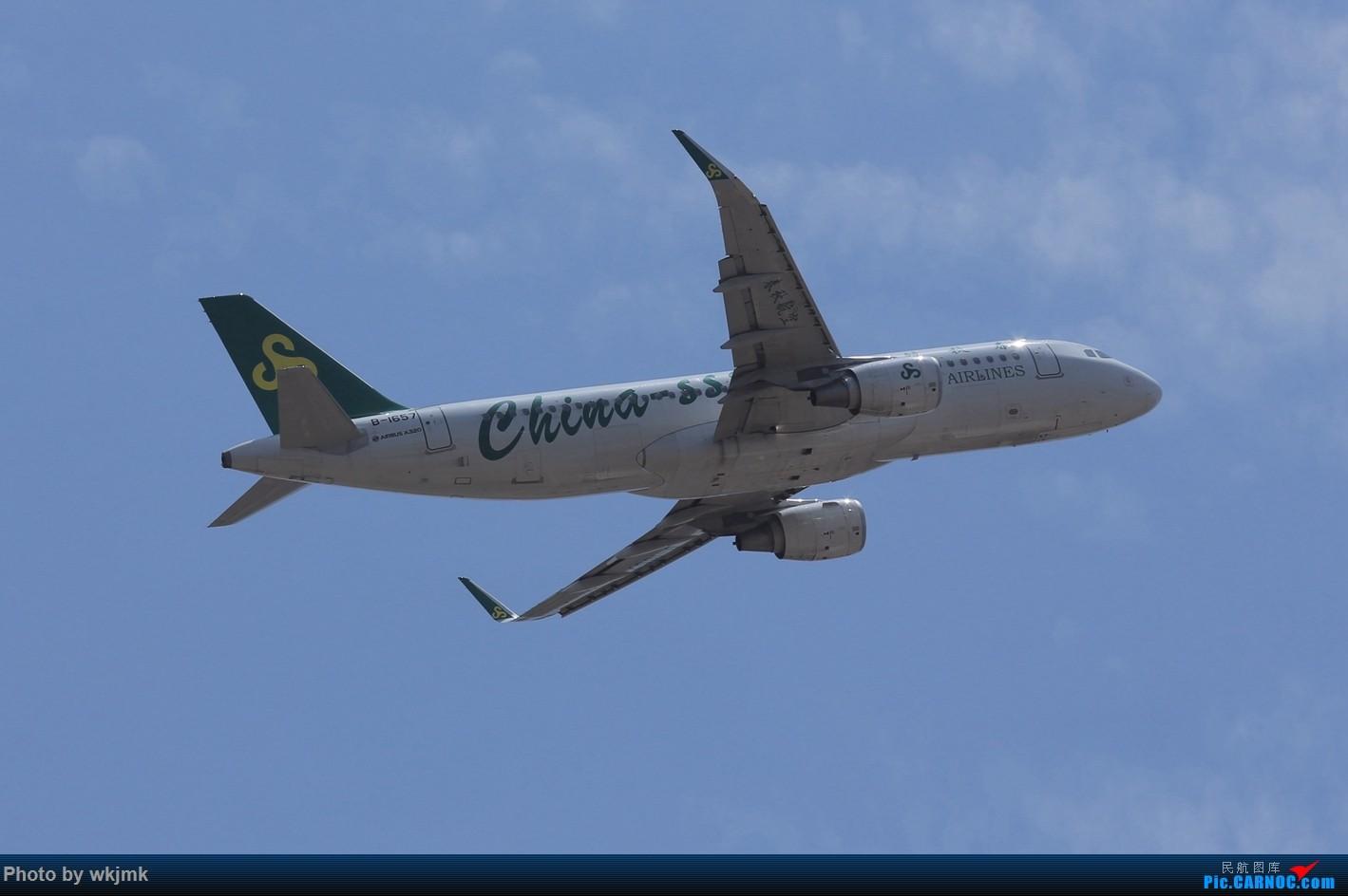 Re:[原创]西宁,成都,重庆三地拍机 AIRBUS A320-200 B-1657 中国重庆江北国际机场