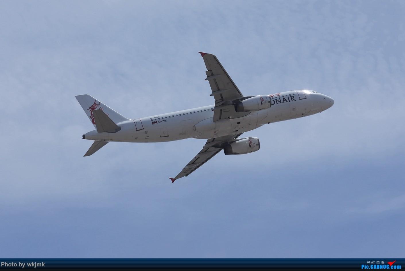 Re:[原创]西宁,成都,重庆三地拍机 AIRBUS A320-200 B-HSN 中国重庆江北国际机场