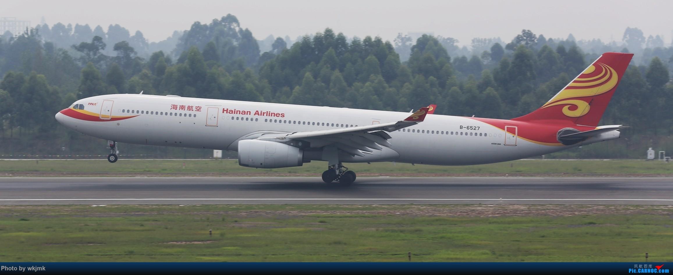 Re:[原创]西宁,成都,重庆三地拍机 AIRBUS A330-300 B-6527 中国成都双流国际机场
