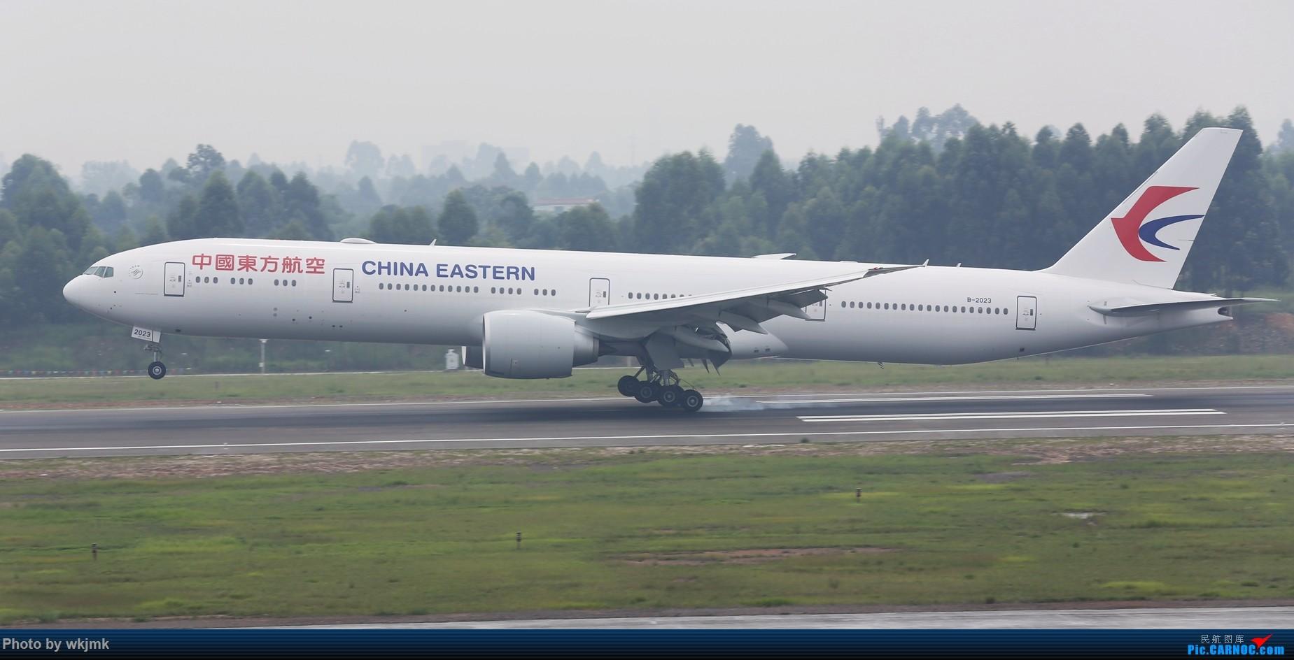 Re:[原创]西宁,成都,重庆三地拍机 BOEING 777-300ER B-2023 中国成都双流国际机场