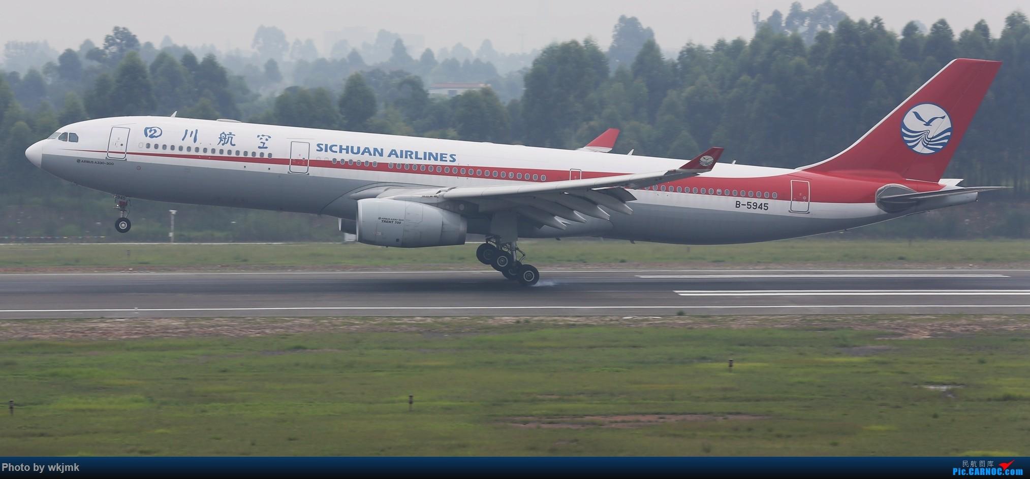 Re:[原创]西宁,成都,重庆三地拍机 AIRBUS A330-300 B-5929 中国成都双流国际机场