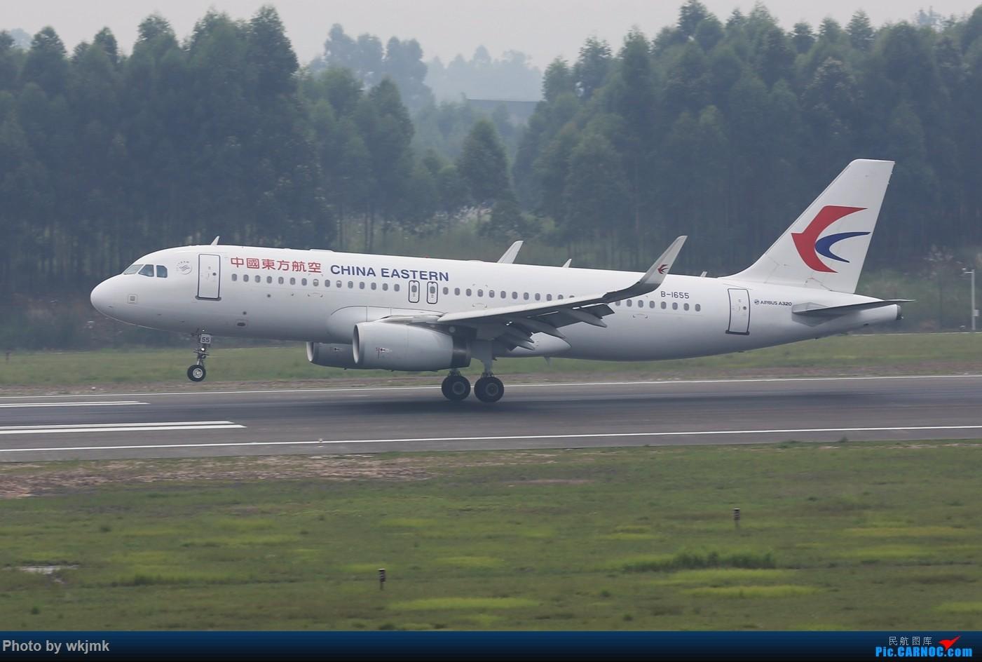 Re:[原创]西宁,成都,重庆三地拍机 AIRBUS A320-200 B-1665 中国成都双流国际机场