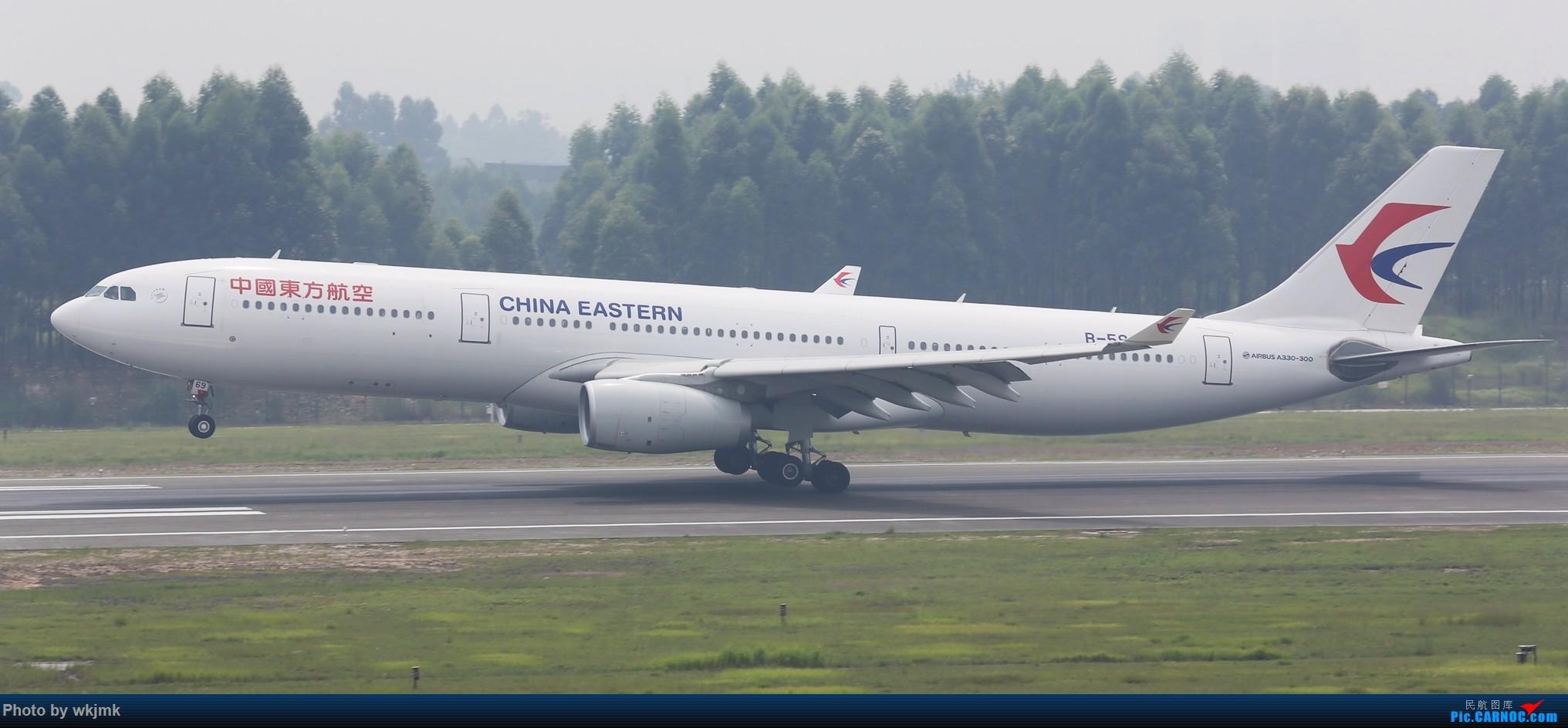 Re:[原创]西宁,成都,重庆三地拍机 AIRBUS A330-300 B-5969 中国成都双流国际机场