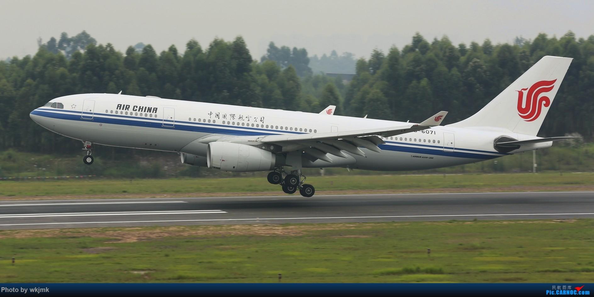 Re:[原创]西宁,成都,重庆三地拍机 AIRBUS A330-200 B-6071 中国成都双流国际机场