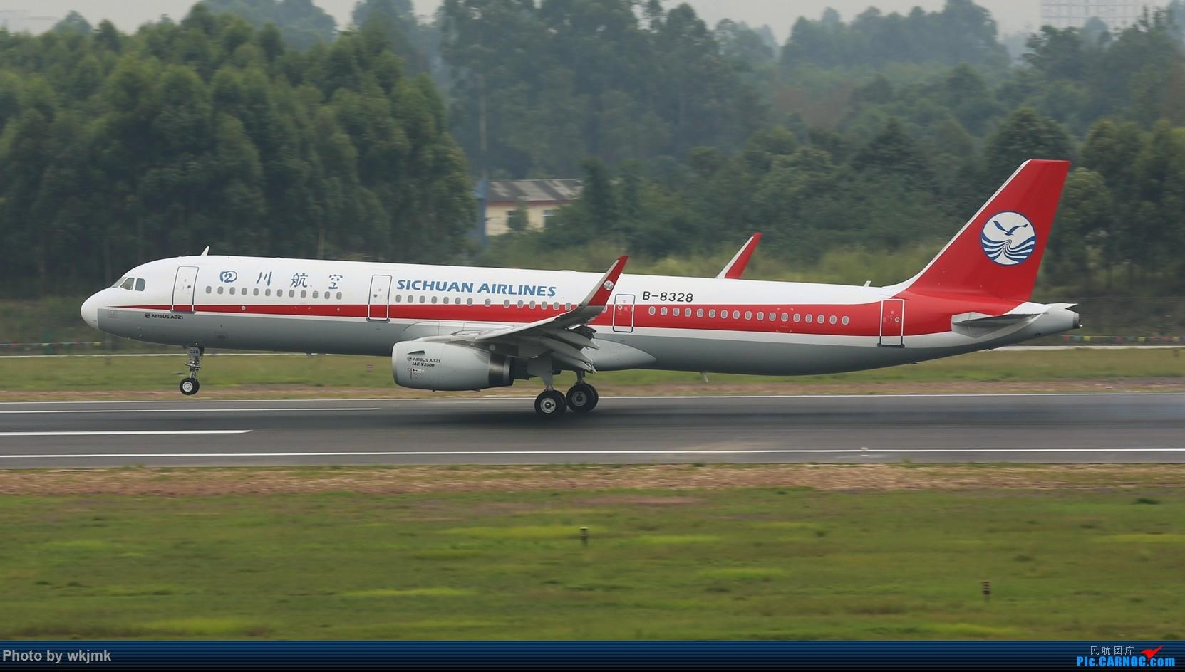 Re:[原创]西宁,成都,重庆三地拍机 AIRBUS A321-200 B-8328 中国成都双流国际机场