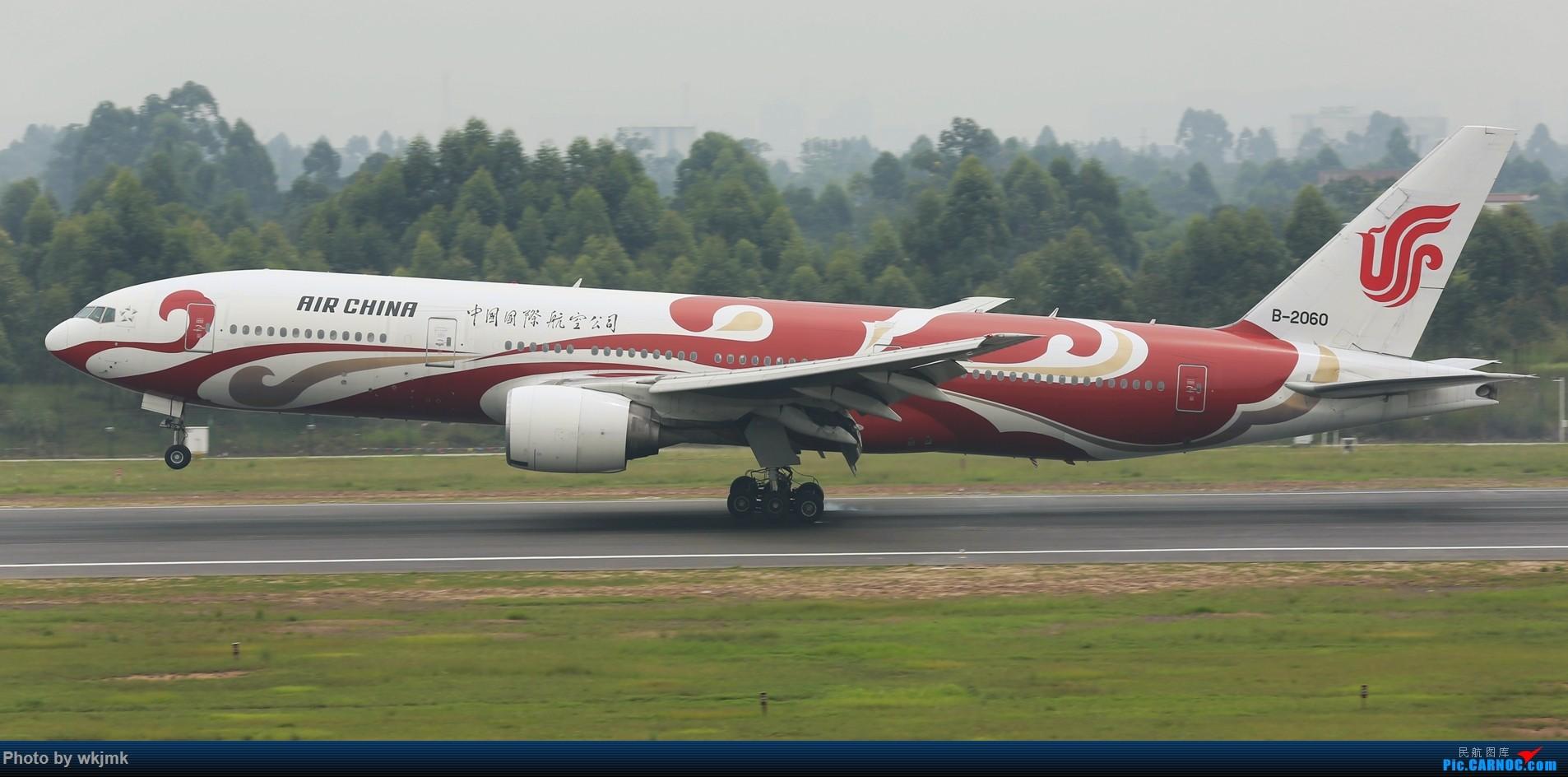 Re:[原创]西宁,成都,重庆三地拍机 BOEING 777-200 B-2060 中国成都双流国际机场