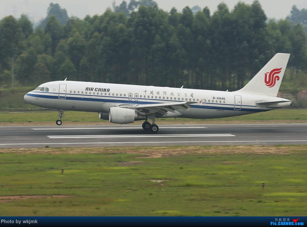 Re:[原创]西宁,成都,重庆三地拍机 AIRBUS A320-200 B-6846 中国成都双流国际机场