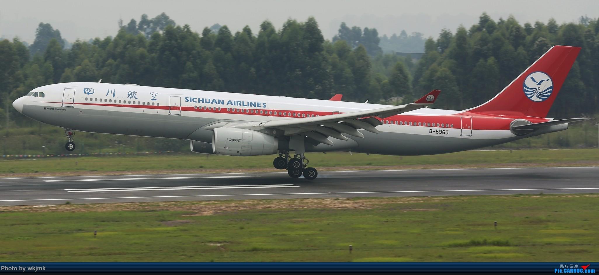 Re:[原创]西宁,成都,重庆三地拍机 AIRBUS A330-300 B-5960 中国成都双流国际机场