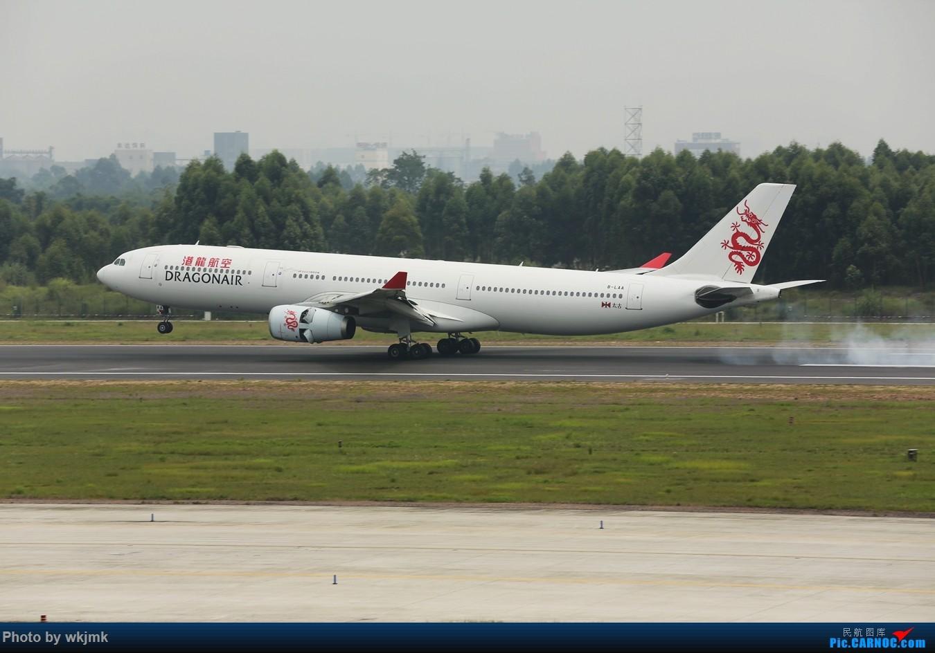 Re:[原创]西宁,成都,重庆三地拍机 AIRBUS A330-300 B-LAA 中国成都双流国际机场