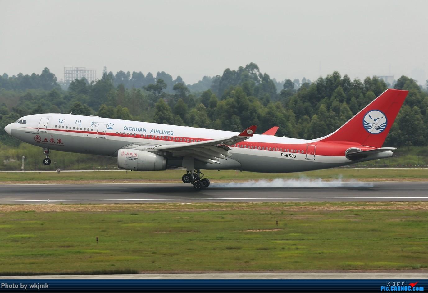 Re:[原创]西宁,成都,重庆三地拍机 AIRBUS A330-200 B-6535 中国成都双流国际机场