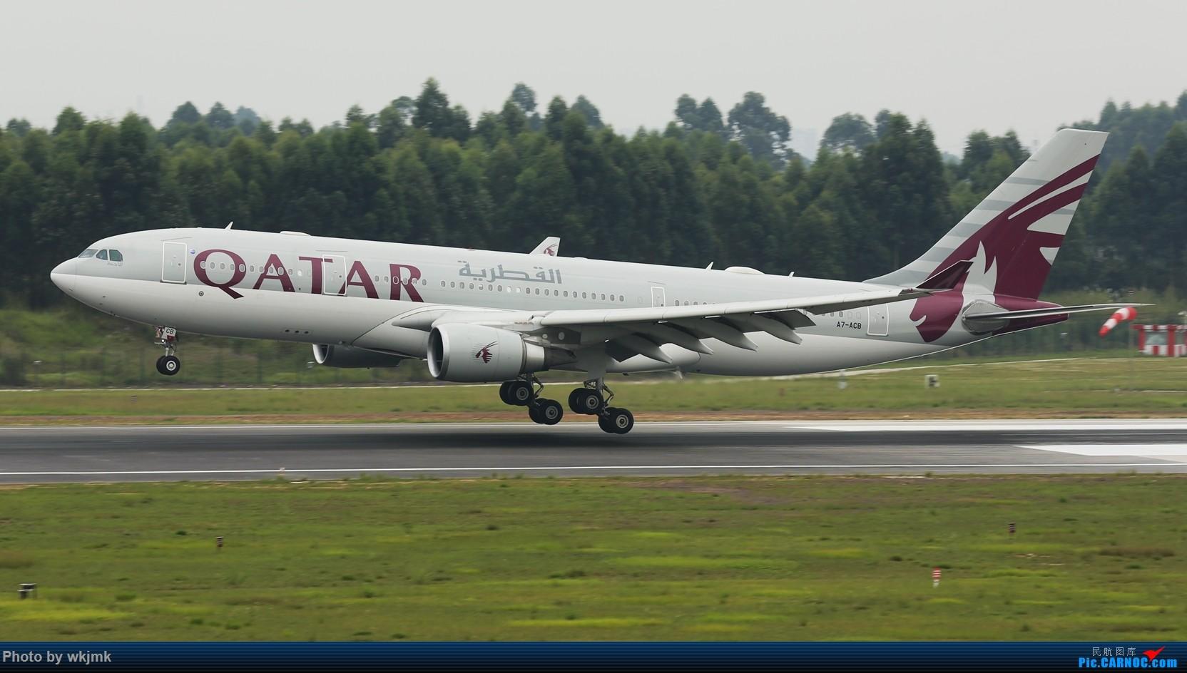 Re:[原创]西宁,成都,重庆三地拍机 AIRBUS A330  中国成都双流国际机场