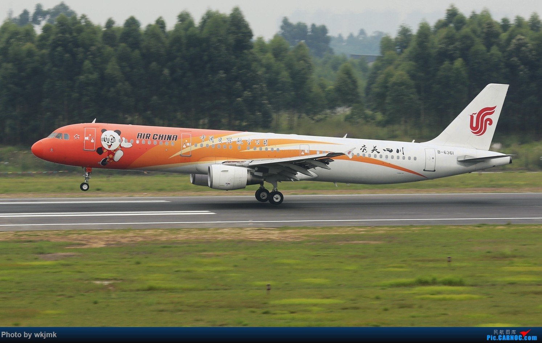 Re:[原创]西宁,成都,重庆三地拍机 AIRBUS A321-200 B-6361 中国成都双流国际机场