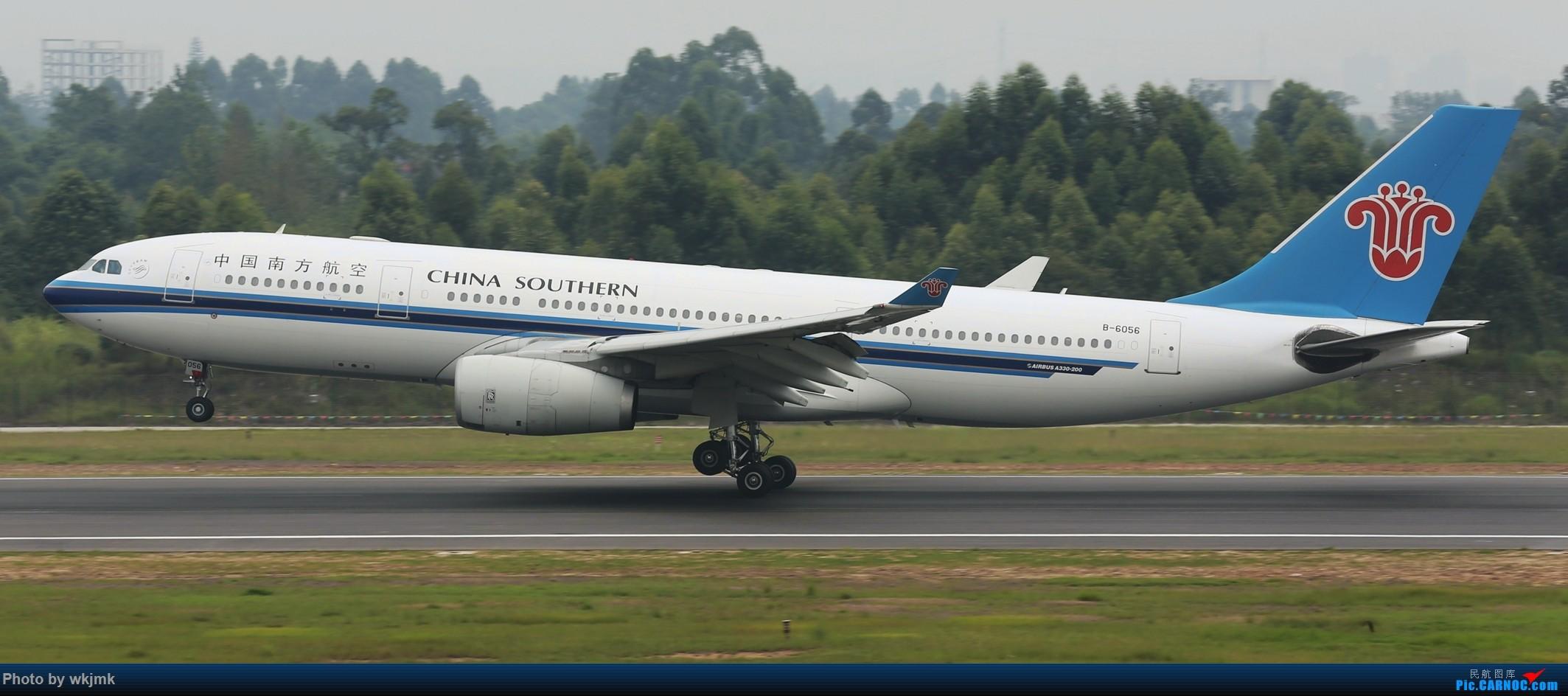 Re:[原创]西宁,成都,重庆三地拍机 AIRBUS A330-200 B-6056 中国成都双流国际机场
