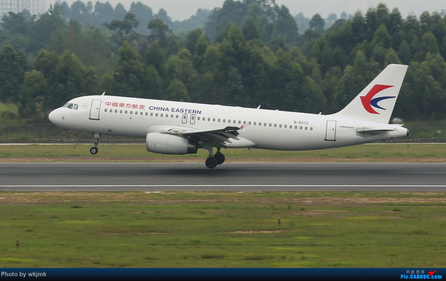 Re:[原创]西宁,成都,重庆三地拍机 AIRBUS A320-200 B-6373 中国成都双流国际机场