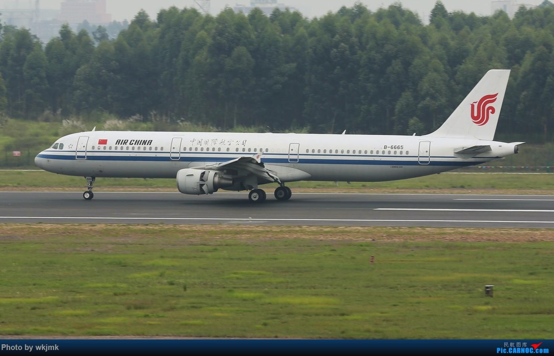 Re:[原创]西宁,成都,重庆三地拍机 AIRBUS A321-200 B-6665 中国成都双流国际机场