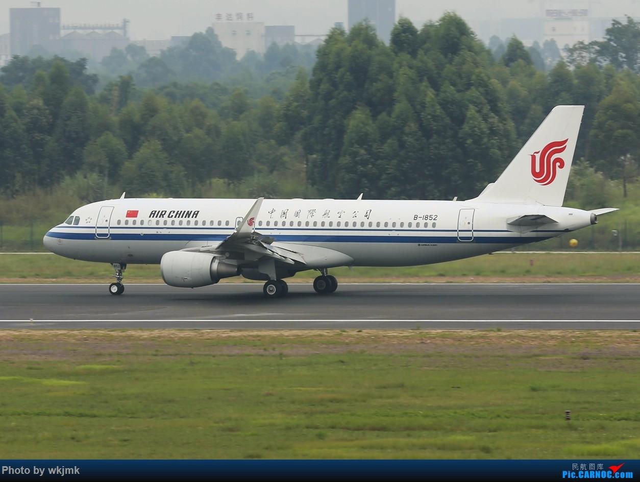 Re:[原创]西宁,成都,重庆三地拍机 AIRBUS A320-200 B-1852 中国成都双流国际机场