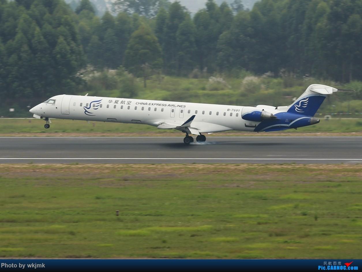 Re:[原创]西宁,成都,重庆三地拍机 BOMBARDIER CRJ900NG B-7691 中国成都双流国际机场