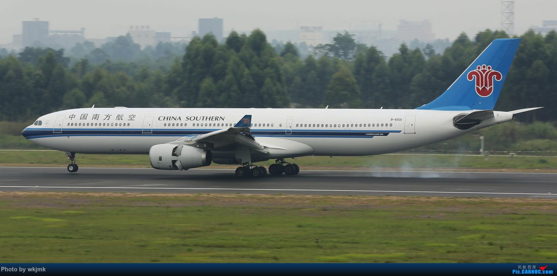 Re:[原创]西宁,成都,重庆三地拍机 AIRBUS A330-300 B-6501 中国成都双流国际机场
