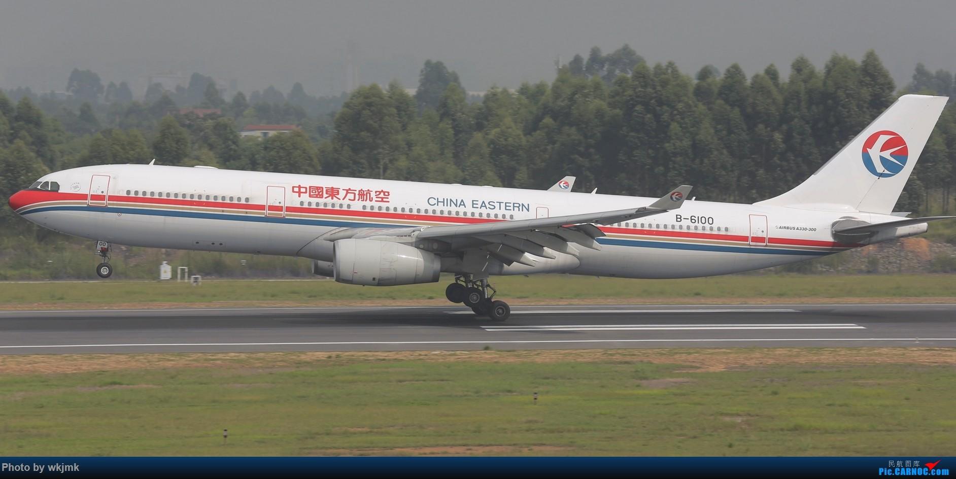 Re:[原创]西宁,成都,重庆三地拍机 AIRBUS A330-300 B-6100 中国成都双流国际机场
