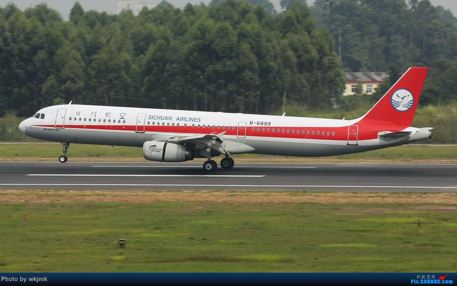 Re:[原创]西宁,成都,重庆三地拍机 AIRBUS A321-200 B-6899 中国成都双流国际机场