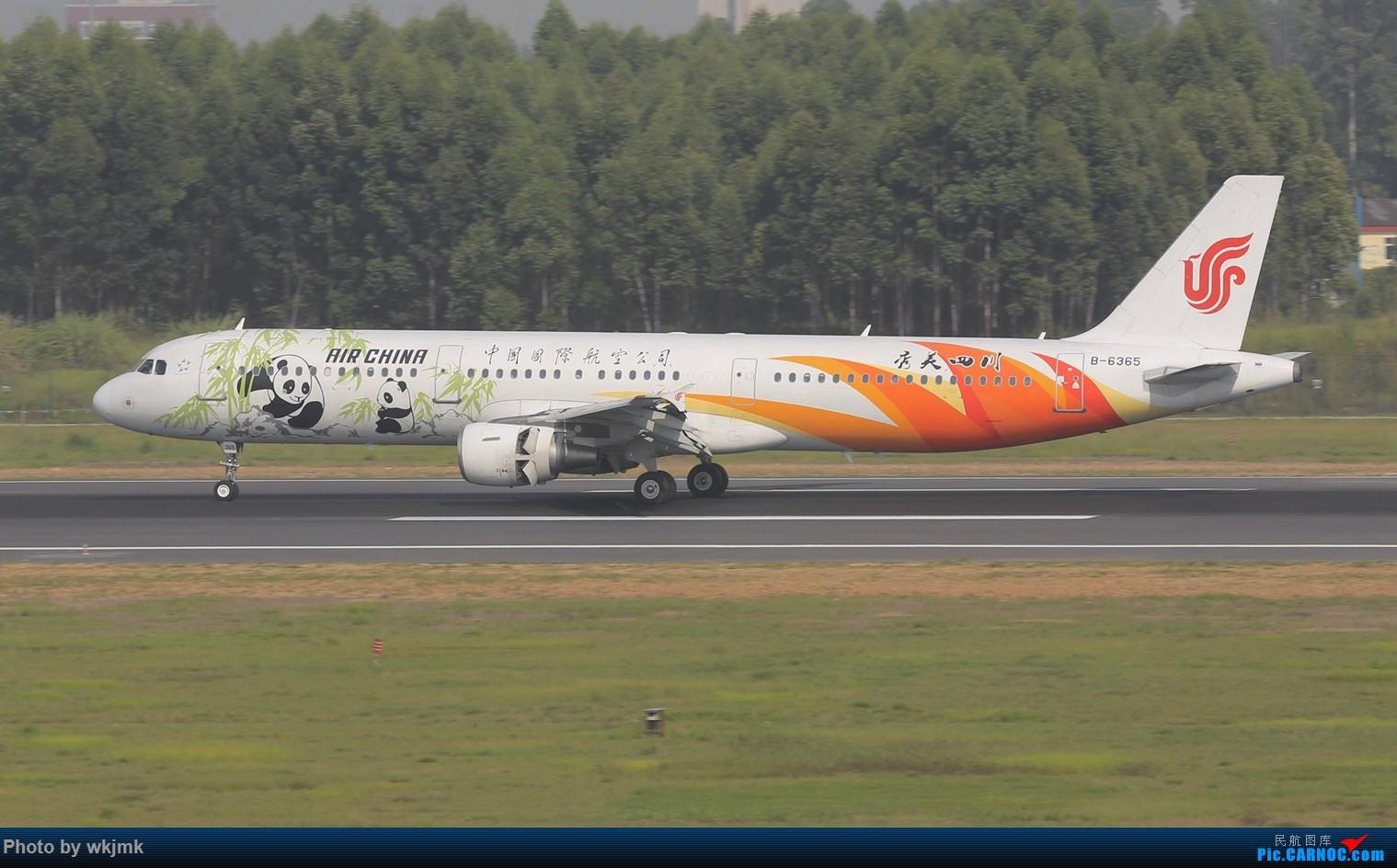 Re:[原创]西宁,成都,重庆三地拍机 AIRBUS A321-200 B-6365 中国成都双流国际机场