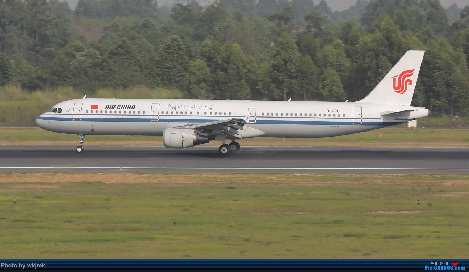 Re:[原创]西宁,成都,重庆三地拍机 AIRBUS A321-200 B-6701 中国成都双流国际机场