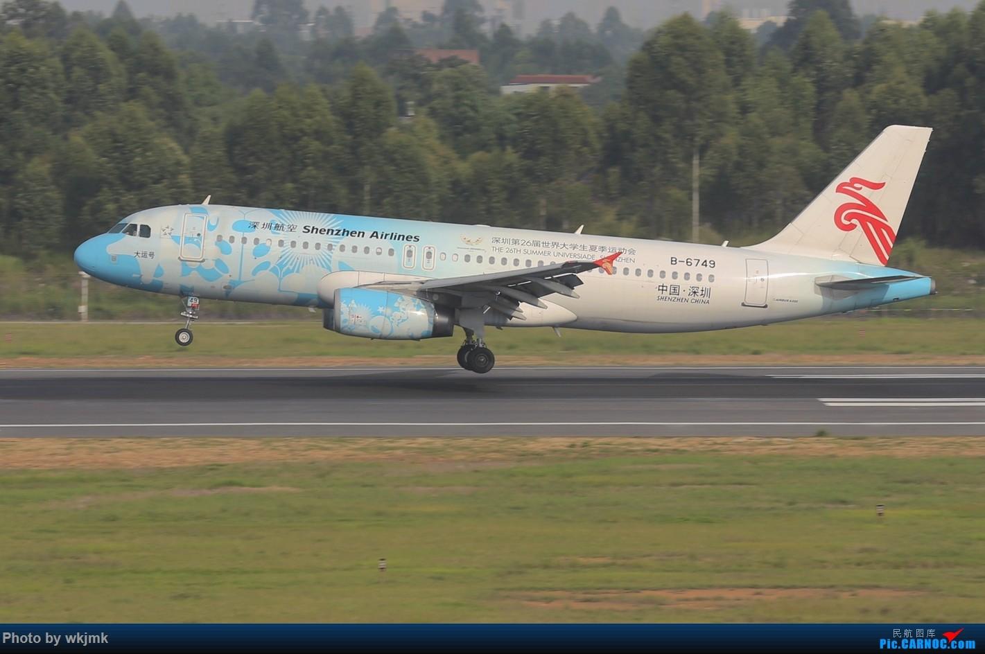 Re:[原创]西宁,成都,重庆三地拍机 AIRBUS A320-200 B-6749 中国成都双流国际机场