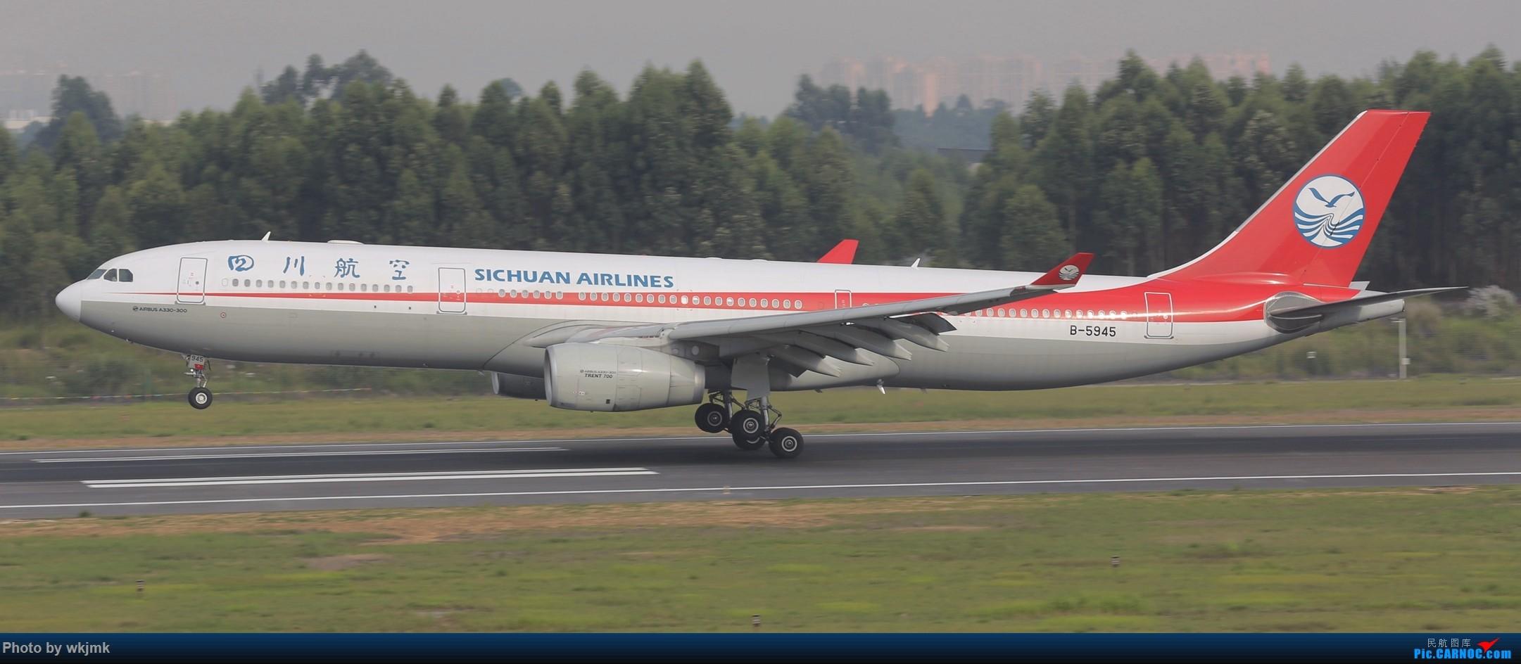 Re:[原创]西宁,成都,重庆三地拍机 AIRBUS A330-300 B-5945 中国成都双流国际机场