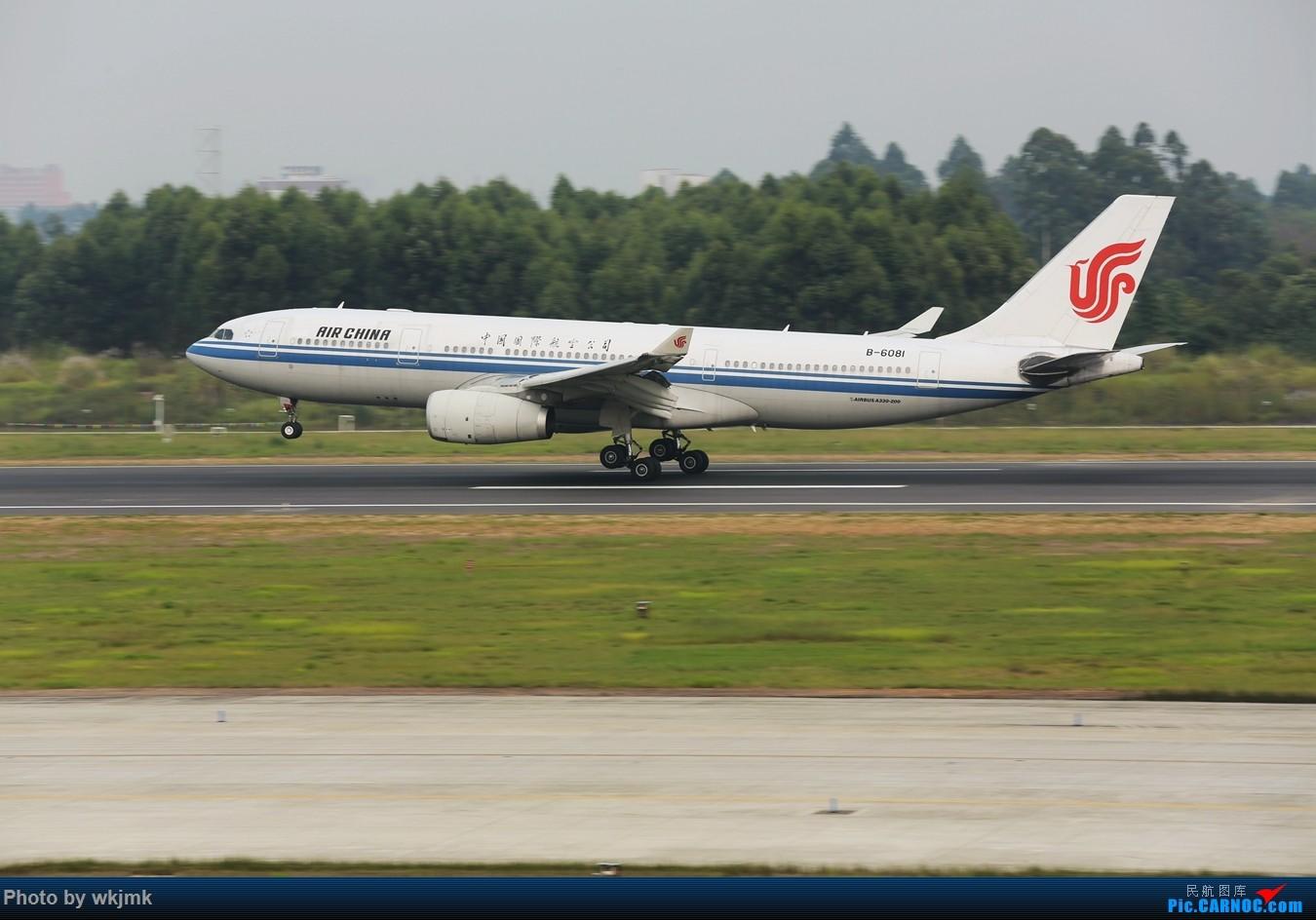 Re:[原创]西宁,成都,重庆三地拍机 AIRBUS A330-200 B-6081 中国成都双流国际机场